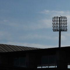 Spielbetrieb der Regionalliga ausgesetzt